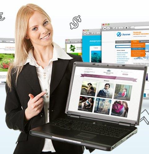 Цифровые товары как сделать 290